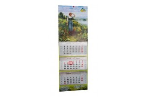 """Календарь """"МАКСИ: Три пружины"""""""