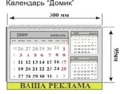 """Календарь """"ДОМИК: Одна пружина"""""""